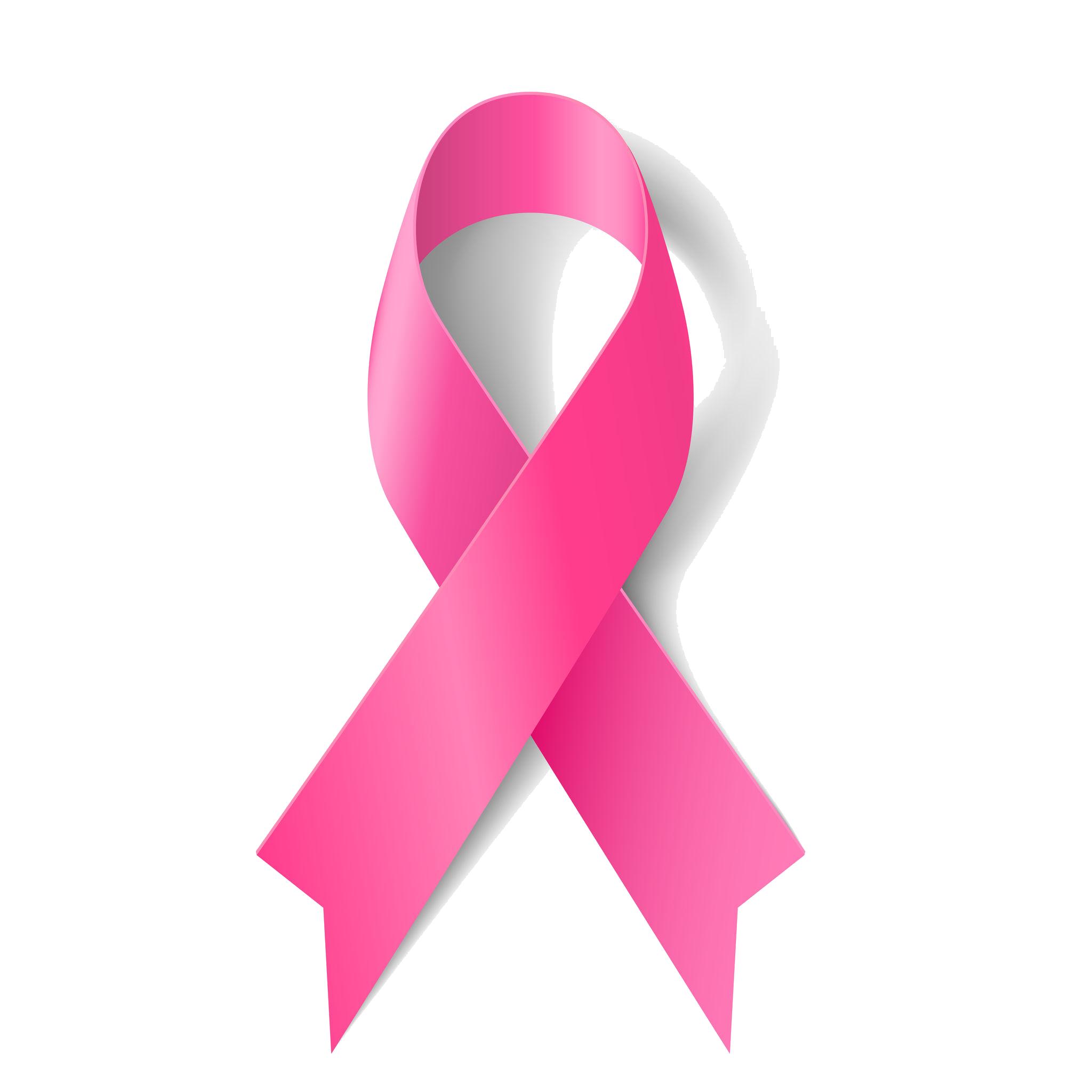 Η Εταιρεία μας χορηγός κατά του καρκίνου